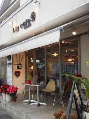 神奈川県川崎市オープンテラスカフェドッグカフェテントサインテラステントカフェ看板デザイン看板作製オシャレダイニングバー