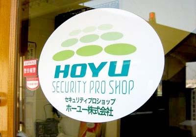 神奈川デザイン看板作成オリジナルロゴ作成店舗看板電飾看板デザイン看板取り付け会社看板電飾袖看板セキュリティショップ看板会社ロゴ作成ウィンドウシート