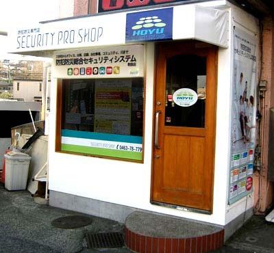 神奈川デザイン看板作成オリジナルロゴ作成店舗看板電飾看板デザイン看板取り付け会社看板電飾袖看板セキュリティショップ看板会社ロゴ作成壁面タペストリーWebデザイン作成飲食店ホームページ作成