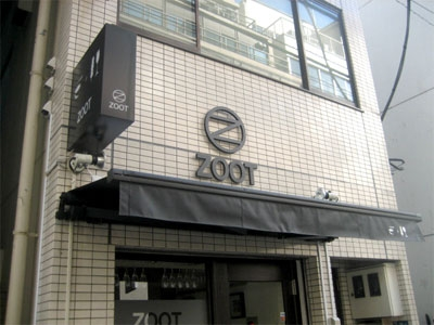東京都港区浜松町つけ麺オリジナルデザイン看板ロゴデザインオリジナルオーニング