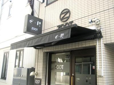 東京都港区浜松町つけ麺オリジナルデザイン看板ロゴデザインオリジナルオーニング電飾看板