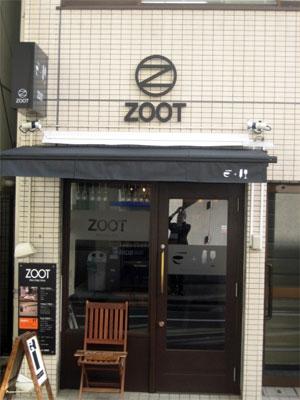 東京都港区浜松町つけ麺オリジナルデザイン看板ロゴデザインオリジナルオーニングチャンネル文字