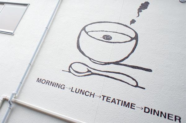 カフェ看板ロゴデザインオリジナル看板