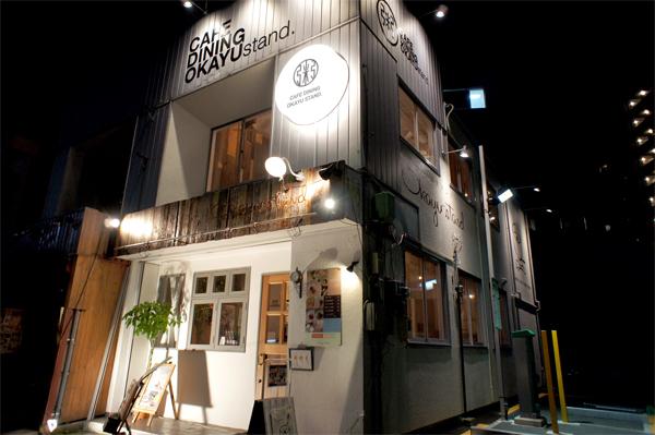 カフェ看板ロゴデザインオリジナル看板神奈川