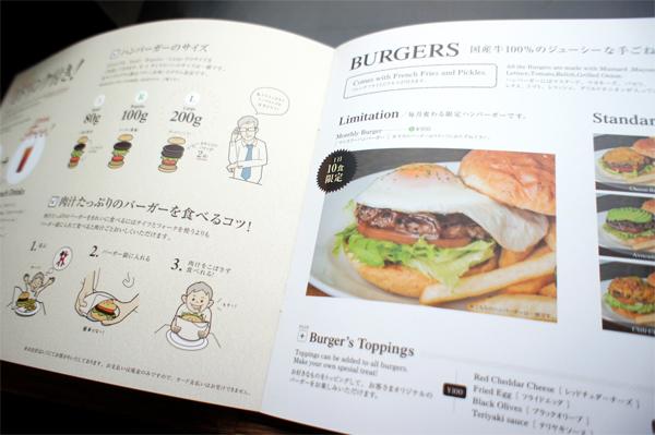 代官山ハンバーガー画像