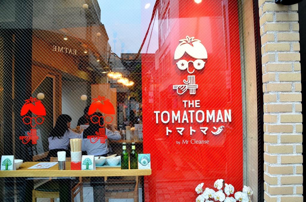 トマトマン ラーメン デザイン 看板
