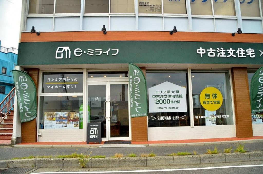 サンティノ 日吉店>
