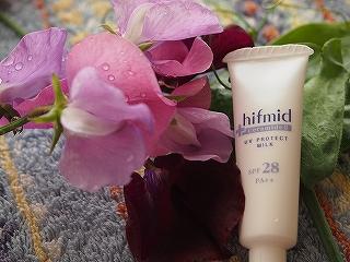 ヒフミドUVプロテクトミルク