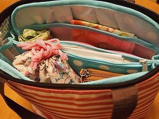 ヒフミドポーチをバッグインバッグ