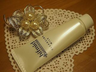 ヒフミドクレンジングミルク