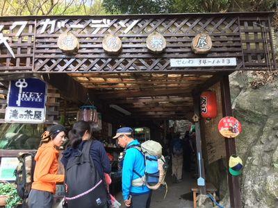 六甲山 おぐらゆずる