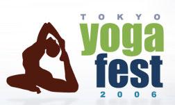 YOGA fest TOKYO 2006