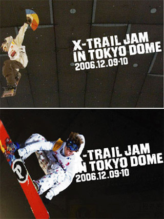 X-trail JAM in TOKYO DOME 2006