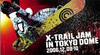 X-trail JAM