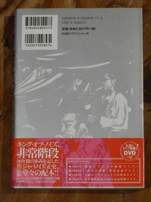 P1580150.JPG
