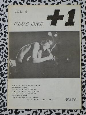 P1590321.JPG