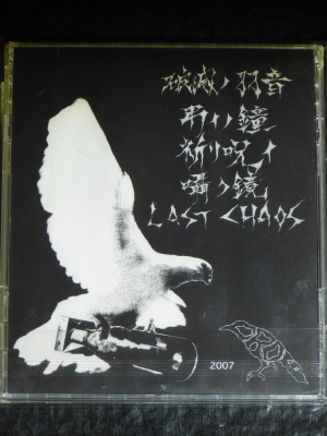 P1640185.JPG