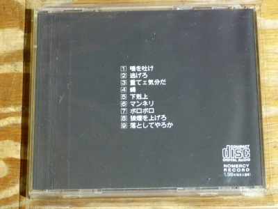 P1640683.JPG