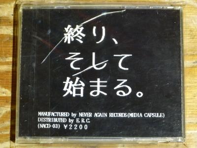 P1650111.JPG