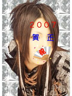 20070102_187878.JPG