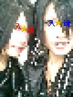 20070108_192691.jpg