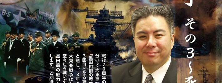 大東亜戦争その3「死闘」ポスターより