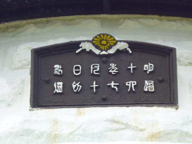 禄剛崎灯台2