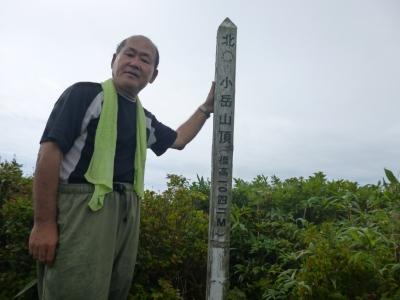 小岳登山9