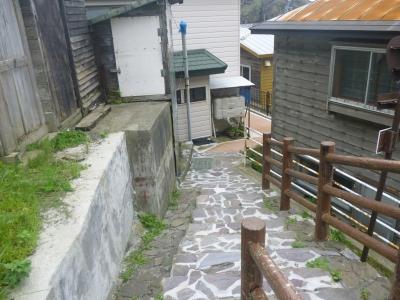 階段国道3