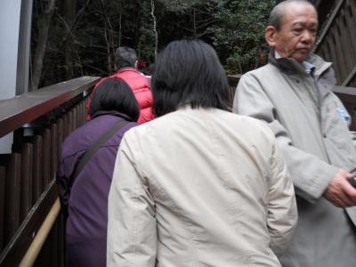 袋田滝第二観爆台