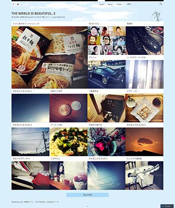 NewBlogImg