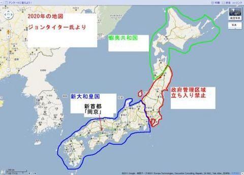 2020日本地図