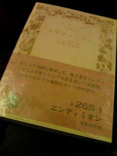 2011040601090000.jpg