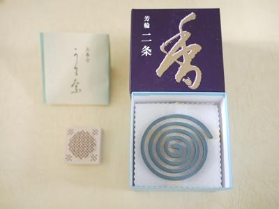 kyotomiyage (4).JPG