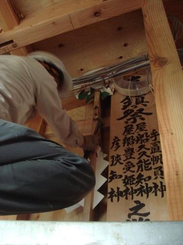 14.上段屋根写真-3.JPG
