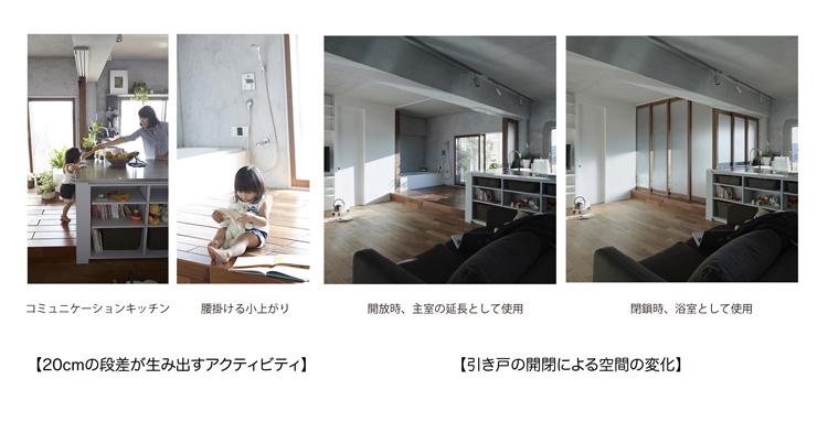 図版4.jpg