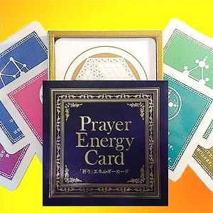 祈りエネルギーカード