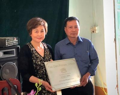 ベトナムの小学校への支援が完了 利他の会 岸本理事長より