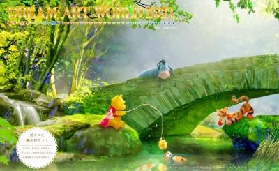 物語にはないもう1つのディズニーがイーグレ姫路にやってくる!