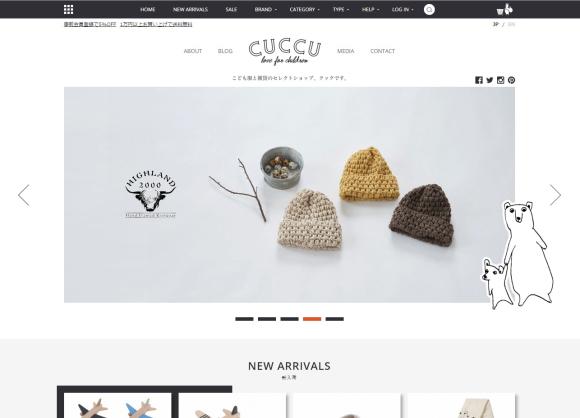 cuccuトップページ