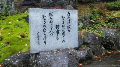 yozan
