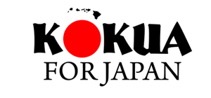 kokuaforjapan_コクア・フォー・ジャパン