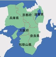 近畿地方.jpg