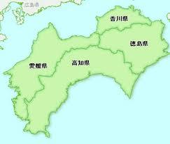 四国.jpg
