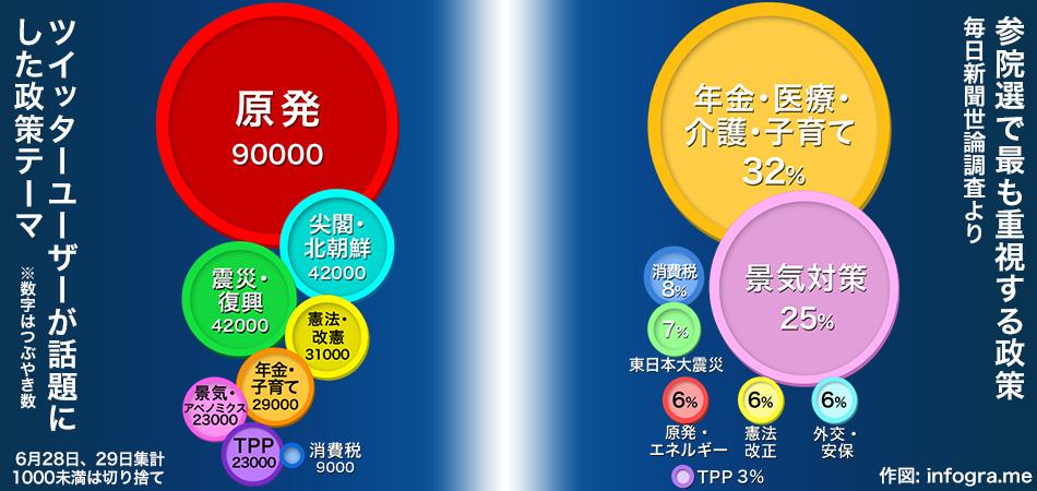 20130701_1.jpg