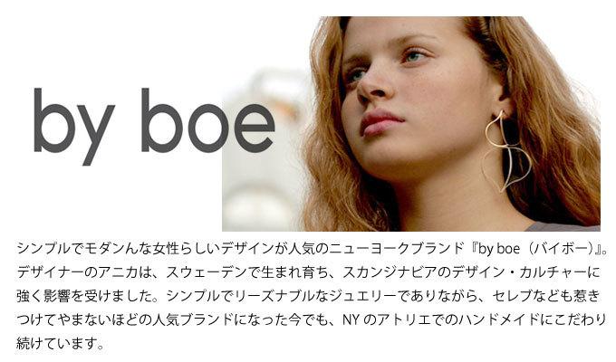 byboe08.jpg