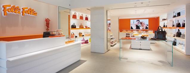 stores_new-638x245_638x.jpg