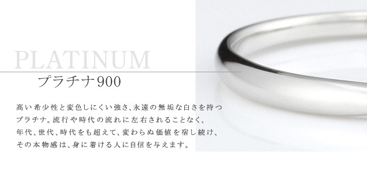 2-platinum-f.jpg