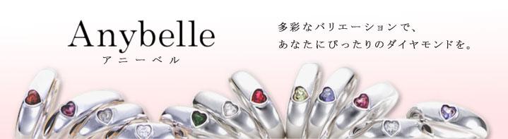 anybelle-top (1).jpg