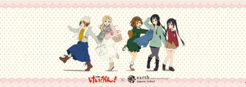 earthmusic_keion.jpg